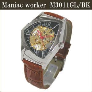 【Maniac worker】マニアックワーカー 手巻き式時計 M3011g-bk|rcmdfa