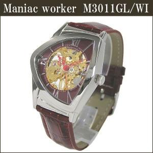 【Maniac worker】マニアックワーカー 手巻き式時計 M3011g-WI|rcmdfa