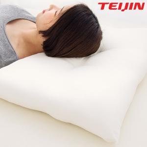 枕 まくら ピロー 洗える ウォッシャブル 低い 低め 低い枕 洗える枕 ローピロー 日本製 国産 テイジン 帝人 やわらかめ やわらかい|rcmdfa