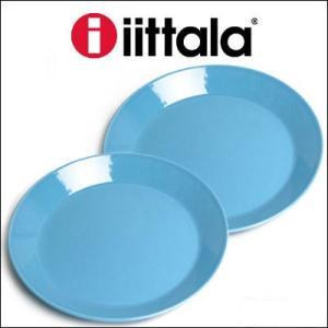イッタラ ティーマ  iittala Teema プレートフラット ターコイズ 21cm Plate flat turquoise 21cm カイフランク 単品 代引き不可|rcmdfa