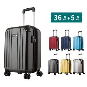 SPALDING スポルディング キャリーケース 36L+5L 機内持ち込みサイズ ダブルホイールキャリー 2日間用 8輪 スーツケース SP-0704-46