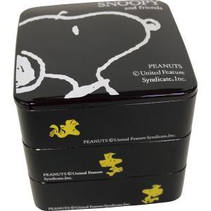 ピーナッツ スヌーピー 三段重箱 漆器 漆器盆 樹脂半月盆 ...