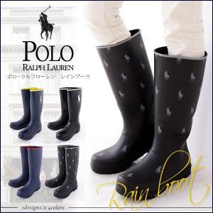 ポロ・ラルフローレン polo ralph lauren レインブーツ 長靴 レディース|rcmdfa