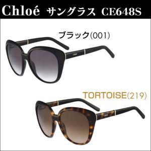chloe クロエ サングラス ce648s|rcmdfa