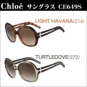 chloe クロエ サングラス ce651s|rcmdfa