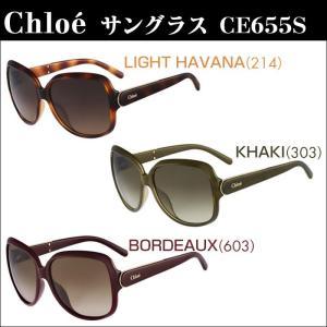 chloe クロエ サングラス ce655s|rcmdfa