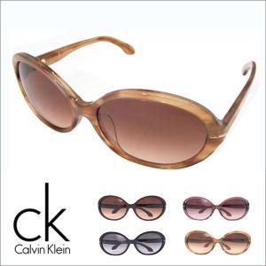 calvin klein カルバンクライン ck サングラス ck4225sa rcmdfa