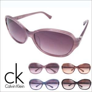 2015年新作 calvin klein カルバンクライン ck サングラス ck4233sa rcmdfa