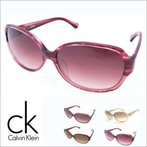 calvin klein カルバンクライン ck サングラス ck4236sa rcmdfa