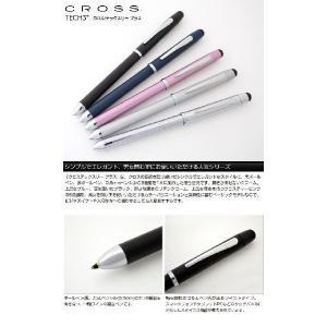 クロス テックスリー プラス CROSS TECH3+ 複合ペン ボールペン シャープペン AT0090|rcmdfa|02