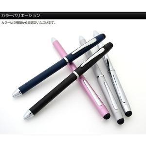 クロス テックスリー プラス CROSS TECH3+ 複合ペン ボールペン シャープペン AT0090|rcmdfa|04