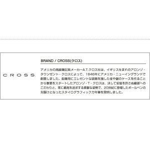 クロス テックスリー プラス CROSS TECH3+ 複合ペン ボールペン シャープペン AT0090|rcmdfa|06