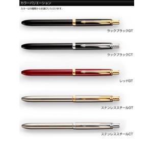 パーカー PARKER ソネット ボールペン マルチファンクション 複合筆記具 ギフト 0.5mm|rcmdfa|02