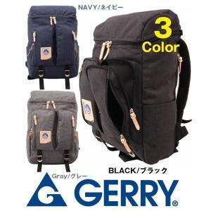 GERRY ジェリー BACK PACK バックパック ダブルポケット GE1302 通勤 通学 おしゃれ
