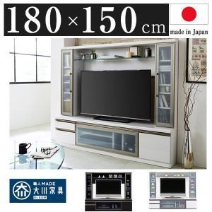 日本製 おしゃれ テレビ台 テレビボード 壁面 幅180cm 高さ150cm 国産 大川家具 木製 収納 代引不可|rcmdhl