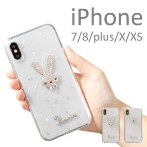 ed579e567f スマホケース iPhoneX XS ケース iPhone7 iPhone8 キラキラ デコ かわいい くま うさぎ アイフォン カバー シリコン  代引不可 メール便(ゆうパケット)