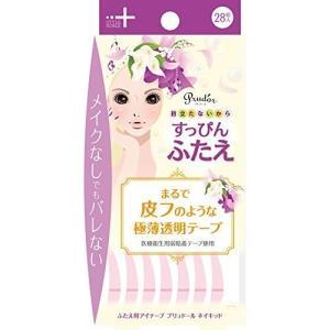 ●片面接着だからつっぱりません。 ※洗顔後の清潔なお肌にご使用ください。  ・肌に異常を感じた場合は...