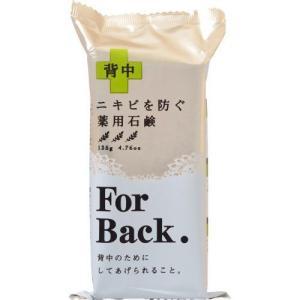 メーカー ペリカン石鹸 ブランド ペリカン石鹸 詳細 標準重量:135g 商品説明 「ペリカン 薬用...
