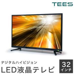 ティーズ 32V型 デジタルハイビジョン LED液晶テレビ 地デジ/BS/CS 3波 LE-3233TS 外付HDD録画対応 32インチ 32型|rcmdhl
