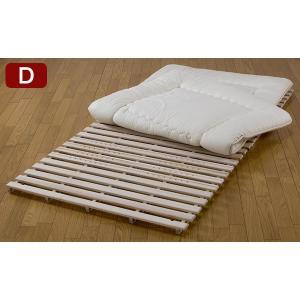 すのこベッド スタンド式 ダブル ※2分割 桐製 2つ折り すのこ ベッド 布団干し 代引不可|rcmdhl