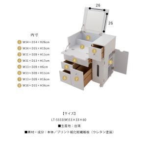 ドレッサー コスメボックス ドレッサー 鏡台 ミラー 収納 シンプル 北欧 木製 コスメワゴン メイクボックス 代引不可|rcmdhl|03
