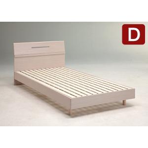 ベッド ベッドフレーム ダブル 組立設置無料 幅140cm 全長203cm 高72cm 小棚 シンプル 組立 宮付き おしゃれ 代引不可|rcmdhl