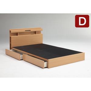 ベッド ベッドフレーム ダブル 組立設置無料 幅141cm 全長210cm 高78cm コンセント 収納付 組立 宮付き おしゃれ 代引不可|rcmdhl