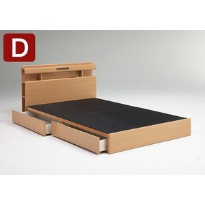 ベッド ベッドフレーム ダブル 開梱設置無料 ※組立無し 幅141cm 全長210cm 高78cm コンセント 収納付 組立 宮付き おしゃれ 代引不可|rcmdhl