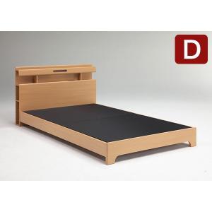 ベッド ベッドフレーム ダブル 組立設置無料 幅141cm 全長210cm 高78cm コンセント 収納付 組立 宮付き おしゃれ|rcmdhl