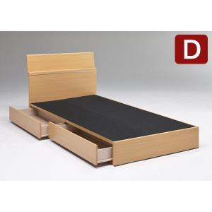 ベッド ベッドフレーム ダブル 組立設置無料 幅140cm 全長204cm 高81cm コンセント 小棚 組立 宮付き おしゃれ 代引不可|rcmdhl
