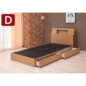 ベッド ベッドフレーム ダブル 組立設置無料 幅141cm 全長213cm 高80cm コンセント 収納付 組立 宮付き おしゃれ 代引不可|rcmdhl
