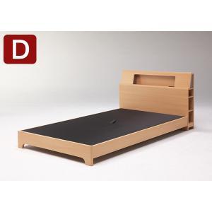 ベッド ベッドフレーム ダブル 組立設置無料 幅141cm 全長213cm 高80cm コンセント 収納付 組立 宮付き おしゃれ|rcmdhl