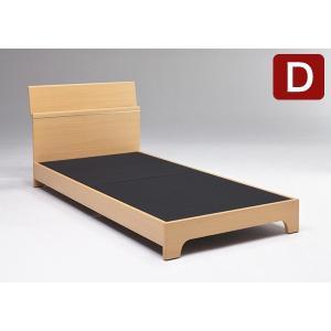 ベッド ベッドフレーム ダブル 組立設置無料 幅140cm 全長204cm 高81cm コンセント 小棚 組立 宮付き おしゃれ|rcmdhl