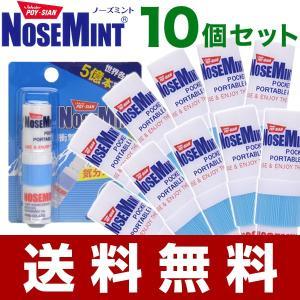 ■商品名 ノーズミント ■成分/材質 メンソール、ペパーミントオイル、ユーカリオイル、カンファーオイ...