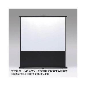 SANWA プロジェクタースクリーン 床置き式 PRSY100K 代引き不可|rcmdhl
