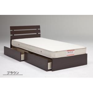 ベッド シングル チェストベッド フレームのみ チェスト 収納 おしゃれ 収納 シンプル 代引不可|rcmdhl|02