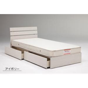 ベッド シングル チェストベッド フレームのみ チェスト 収納 おしゃれ 収納 シンプル 代引不可|rcmdhl|05