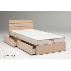 ベッド シングル チェストベッド フレームのみ チェスト 収納 おしゃれ 収納 シンプル 代引不可|rcmdhl|08