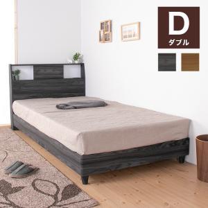 ベッド フレーム 宮付き コンセント付き ダブル すのこベッド シンプル ライト付き 高さ調整可能 おしゃれ ブラウン グレー 代引不可|rcmdhl