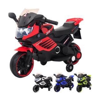 電動乗用バイク レッド ホワイト 充電器付き CBK-016 子供用 乗用 プレゼント ギフト おもちゃ バイク カッコいい 充電式 代引不可|rcmdhl