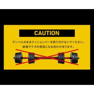 バーベルにもなるダンベル 15kg×2個SET バーベル ダンベル 可変式 鉄アレイ 筋トレ ウェイト トレーニング 筋トレグッズ 代引不可|rcmdhl|11