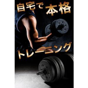 バーベルにもなるダンベル 15kg×2個SET バーベル ダンベル 可変式 鉄アレイ 筋トレ ウェイト トレーニング 筋トレグッズ 代引不可|rcmdhl|04