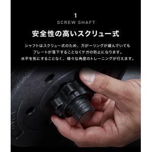 バーベルにもなるダンベル 15kg×2個SET バーベル ダンベル 可変式 鉄アレイ 筋トレ ウェイト トレーニング 筋トレグッズ 代引不可|rcmdhl|05
