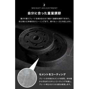 バーベルにもなるダンベル 15kg×2個SET バーベル ダンベル 可変式 鉄アレイ 筋トレ ウェイト トレーニング 筋トレグッズ 代引不可|rcmdhl|07