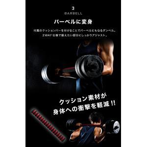 バーベルにもなるダンベル 15kg×2個SET バーベル ダンベル 可変式 鉄アレイ 筋トレ ウェイト トレーニング 筋トレグッズ 代引不可|rcmdhl|10