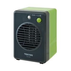 ミニセラミックファンヒーター 300W グリーン TS-310 TEKNOS テクノス 暖房 ヒータ...