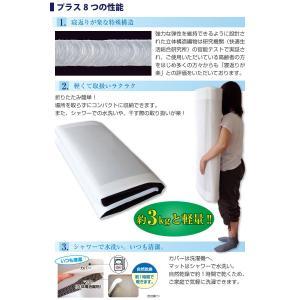 エアーマットン30 高反発 マットレス 敷布団 シングル 日本製 軽量 ファインエアー 体圧分散 マット 国産 オーシン|rcmdhl|04