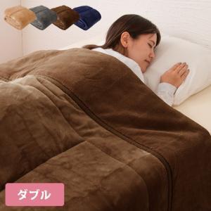 2枚合わせ毛布 中綿入り ダブル マイクロファイバー 毛布 布団 あったか 掛け布団|rcmdhl