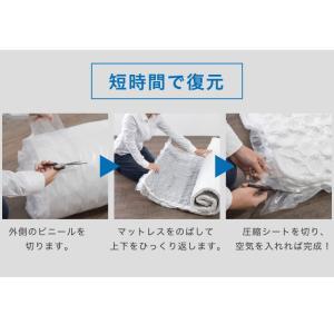脚付きロールマットレス ボンネル シングル 脚付きマットレス ベッド 一体型 マットレス シングルベッド 脚付マット 脚付き 脚付|rcmdhl|11