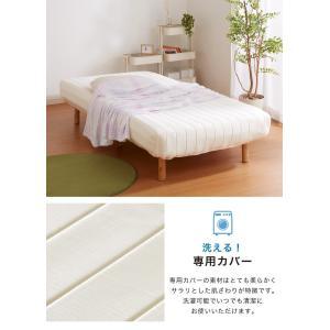 脚付きロールマットレス ボンネル シングル 脚付きマットレス ベッド 一体型 マットレス シングルベッド 脚付マット 脚付き 脚付|rcmdhl|13